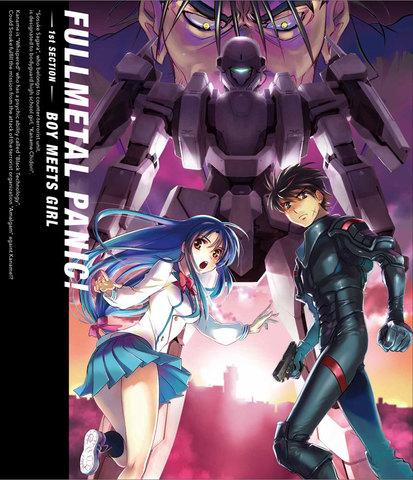 「フルメタ」ディレクターズカット版第1部、BD&DVDのジャケットが公開!