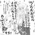 連載10周年イヤー開幕の「ちはやふる」、「BE・LOVE」本誌に実写映画、アニメキャスト、人気漫画家のお祝いメッセージ掲載