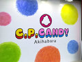 わたあめ専門店「C.P.CANDY Akihabara」がJR秋葉原駅前にOPEN! セガ秋葉原4号館1F
