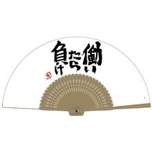 【コミケ93】編集部の独断と偏見で、気になる企業ブースをご紹介!!
