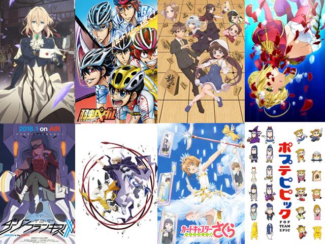 期待度No.1は、超絶作画が話題のあのアニメ! 「観たい2018冬アニメ人気投票」結果発表