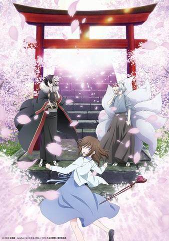 東山奈央、小西克幸、土岐隼一が出演決定! 「かくりよの宿飯」は2018年春より放送開始