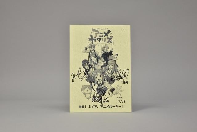 【アキバ総研からのお年玉!】現在実施中のプレゼント企画まとめ【応募は2018/1/9までに!】
