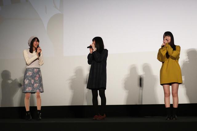 1月4日(木)開催の、「スロウスタート」第1話先行上映&キャスト・スタッフトークイベントレポート到着!