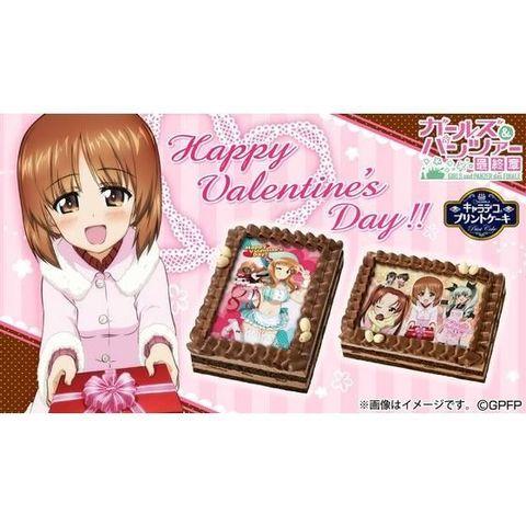 バレンタイン道、始めます!「ガールズ&パンツァー」バレンタインケーキ、2種が登場!!