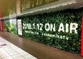 1月12日放送スタートの「ハクメイとミコチ」、第1話のあらすじ&先行カットが公開!!