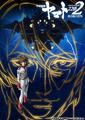 「宇宙戦艦ヤマト2202」第四章「天命篇」OP主題歌がささきいさおに決定! さらに小野大輔ら登壇の舞台挨拶決定!