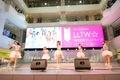 1stライブツアーの前哨戦! 激しいダンスで噴水広場を支配したLuce Twinkle Wink☆!! 2018/1/9フリーライブレポート