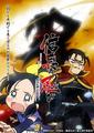 ドタバタ戦国ギャグアニメ「信長の忍び」、第3期の制作が決定! メインスタッフは第1・2期から続投!!