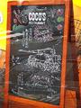 「ガルパン」クリアファイルがもらえるキャンペーン「ココス道*極めます!!」がココス各店でスタート!  ※2/22追記 第6弾「西住まほ&逸見エリカ」クリアファイルの写真を追加