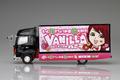 巷でよく目にする、あの宣伝トラックがプラモデルに!?「コレクションスケール バニラ宣伝カー」登場!!