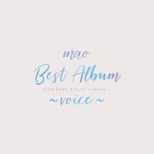 「薄桜鬼」「Code:Realize」など、数々の楽曲を収録したmaoのベストアルバムがリリース!こめた思いを語ったインタビュー到着