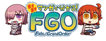 「Fate/Grand Order」、「ますますマンガで分かる!FGO」第24話を更新!