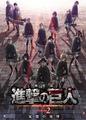 『劇場版「進撃の巨人」Season2~覚醒の咆哮~』、2週目舞台挨拶の公式レポートが到着!