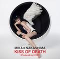中島美嘉が歌う、ダリフラOPテーマ「KISS OF DEATH」が3月7日発売! アニメ盤は田中将賀描き下ろしJKT&OP映像を収録