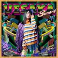 上坂すみれの9thシングル「POP TEAM EPIC」、コメント付き試聴動画が公開! ポプテピピックOPテーマ