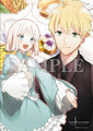 「Fate/Prototype 蒼銀のフラグメンツ」ドラマCD第3巻が6月27日に発売決定!