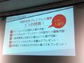5周年にちなんで5つのオープンステージが展開!「AnimeJapan 2018」、プレゼンテーションレポート