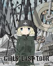 「少女終末旅行」、BD&DVD第2巻のジャケットを公開! 原宿ACG_Laboにて「少女終末旅行」展も開催決定