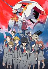 「ダーリン・イン・ザ・フランキス」、BD&DVD第1巻が4月25日発売決定! 特典情報も解禁に