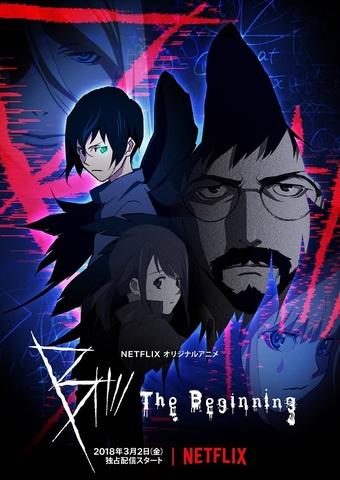 中澤一登最新作! Netflixオリジナルアニメ「B: The Beginning」、予告映像&キーアート解禁!!