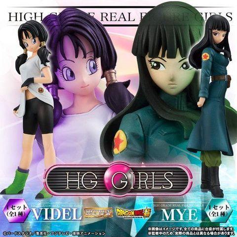 「HG GIRLS」、ドラゴンボール第2弾は物憂げな中に決意を秘めた表情のマイと、悪戯っぽい少女の表情をしたビーデルが立体化