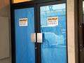 ラーメン屋の新店「トマホークチョップ」がOPEN予定 「千石電商 秋葉原本店」となり 2/9追記 予定どおり2月9日11時OPEN