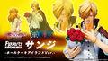 「ONE PIECE」ホールケーキアイランド編の衣装のサンジがフィギュアーツZEROに登場!! 花束を持ったポーズも再現可能!