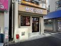 西安のB級グルメ肉挟馍のお店「MOOGA」が近日OPEN! ハラルミンナノレストラン&カフェ跡地