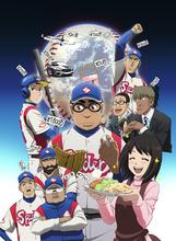 アニメ「グラゼニ」、追加キャストも決定! ヒロイン・ユキ役は M・A・Oに決定! キービジュアル&PVも公開!