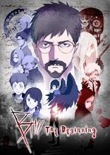 Netflixオリジナルアニメ「B: The Beginning」、新ビジュアル&新場面カットを解禁!