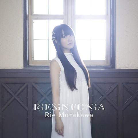村川梨衣の2ndアルバム「RiESiNFONiA」より、特典映像MV&試聴音源が解禁! ニコ生&リリイベ情報も到着