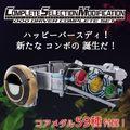「仮面ライダーオーズ」の大人向け変身ベルトが再受注! 未商品化を含む全59種のコアメダルがフルセットに!