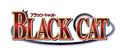 「BLACK CAT」Full Story Blu-ray、2018年5月25日発売! あの人気バトルアクション全話がBDに!