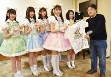 【プレゼント】「わーすた」サイン入り「パシャ★モン」特製Tシャツをプレゼント!!