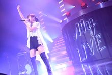 「曲が育つ」ことを実感したツアー 沼倉愛美1stライブBlu-ray「My LIVE」で振り返る