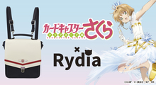 CCさくら×Rydiaのコラボ第2弾、友枝中学校の制服をイメージしたミニサッチェルバッグが発売決定!