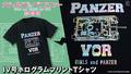「ガールズ&パンツァー 最終章」のVI号戦車&ティーガーIのホログラムTシャツが受注開始!