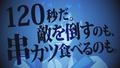 「宇宙戦艦ティラミス」、2018年4月放送スタート! アホ兄弟役は石川界人と櫻井孝宏に決定