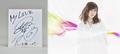【プレゼント】声優・沼倉愛美のサイン色紙が当たるリツイートキャンペーン開始!!