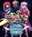 「魔法少女リリカルなのは Reflection」、4月11日発売のBD&DVDのジャケット写真が公開!