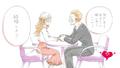 言ってみたい&言われたいプロポーズの言葉を決める「#プロポーズで使っていいよ」コンテスト、入賞作品を発表! 鈴木達央による音声化&メイキング映像も公開に