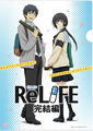 「ReLIFE 完結編」、大分にて開催の先行上映会オフィシャルレポートが到着! BD&DVDのジャケットイラストも公開に
