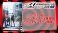 アニメ「ペルソナ5」、最速放送日が4月7日(土)に決定!真絵柄の第一弾キービジュアル公開!