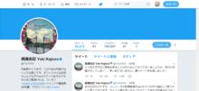 Kalafinaプロデューサー・梶浦由記、スペースクラフトプロデュースを退所! Kalafinaは今後も活動を継続