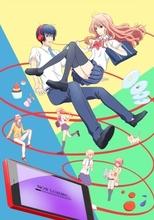 4月放送開始のTVアニメ「3D彼女 リアルガール」、ダブル主演に芹澤優&上西哲平が決定!