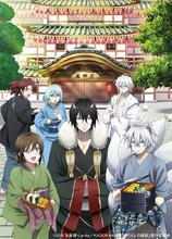 TVアニメ「かくりよの宿飯」井上和彦、上田麗奈の出演が決定!