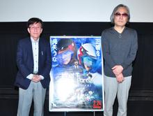 「劇場版Infini-T Force/ ガッチャマン さらば友よ」、笹川ひろし&大河原邦男登壇のレジェンドトークショー公式レポートが到着!