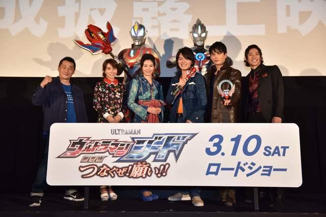 May J.が主題歌を舞台上で初歌唱!「劇場版 ウルトラマンジード」完成披露上映会イベントレポート