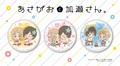 「あさがおと加瀬さん。」追加キャスト解禁&「AnimeJapan 2018」ポニーキャニオンブースステージ出演決定!